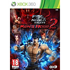 more details on Fist of the North Star Rage 2 - Xbox 360 Game - 18