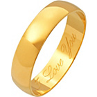 more details on 18ct Gold Plain D-Shape Personalised Wedding Ring - 4mm.