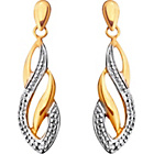 more details on 9ct Gold Diamond Flame Drop Earrings.