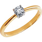 more details on 9ct Gold ¼ Carat Diamond Solitaire Ring.