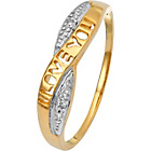 more details on 9ct Gold Diamond 'I Love You' Crossover Ring.