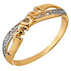 more details on 9ct Gold Diamond 'Mum' Crossover Ring.