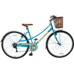Universal Cathy 700C Womens Hybrid Bike
