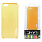 more details on Advanced Accessories iPhone 5C Ghost Case - Orange.