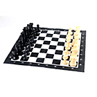 more details on Traditional Garden Games Chess 20.6cm.