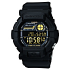 more details on Casio G-Shock Super LED with Vibration Alert Watch