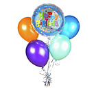 more details on Happy Birthday Helium Balloon Kit.