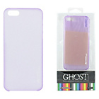 more details on Advanced Accessories iPhone 5C Ghost Case - Purple.