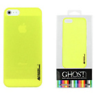 more details on Advanced Accessories iPhone 5/5S Ghost Case - Yellow.
