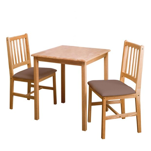 Argos Dining Table And Chairs White: Buy HOME Kendall Square Solid Wood Dining Table & 2 Chairs