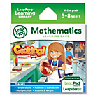 more details on LeapFrog Cooking Recipes Software.