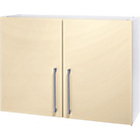 more details on Hygena Valencia 1000mm Kitchen Wall Unit - Cream Gloss.