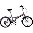 more details on Challenge Holborn Folding 20 inch Bike - Male.