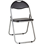 Padded Folding Office Chair - Black