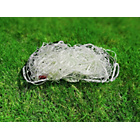 more details on Opti 8 x 4 Replacement Football Net.