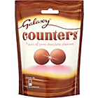 more details on Galaxy Counters Pouch.