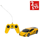 more details on Lamborghini Super Leggera Remote Controlled Car.